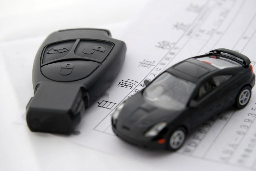 車検証等の必要書類