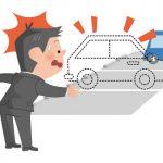 車を盗難された男性