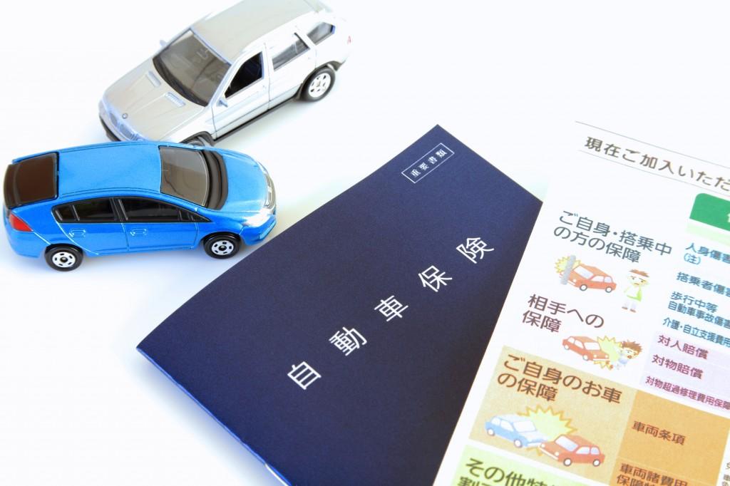 自動車保険のシュミレーション
