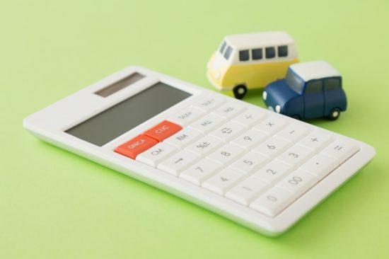 協定保険価額