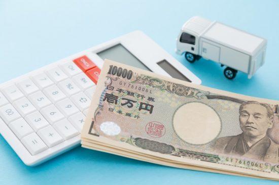 トラックドライバーの給料