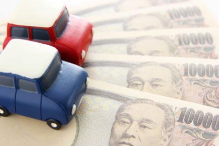 車と値引き