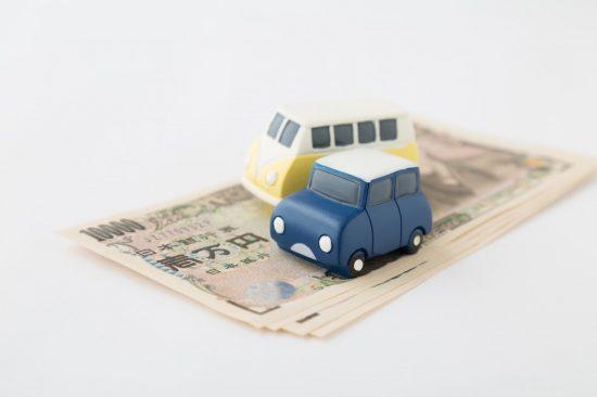 安い保険料