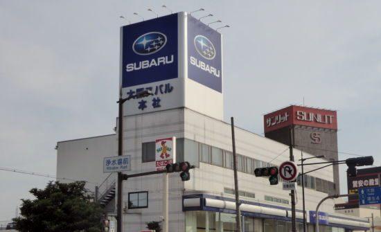 大阪スバル