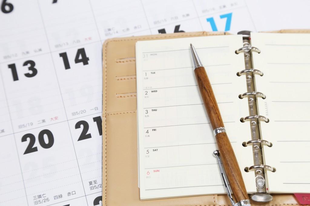 カレンダーと手帳