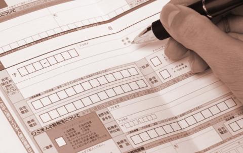 注文書や契約書の印紙代