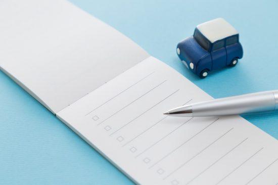 任意保険の補償項目