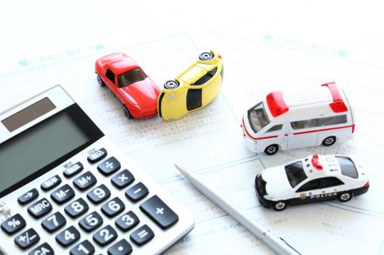 交通事故と自動車保険