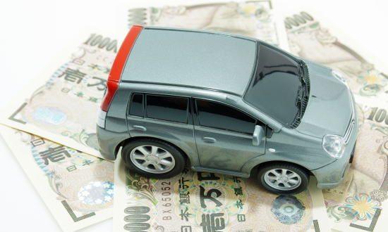 車と税金のイメージ
