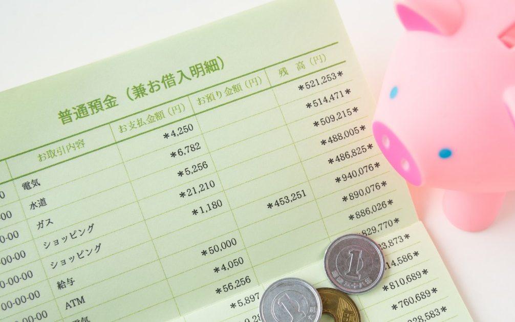 通帳と豚の貯金箱