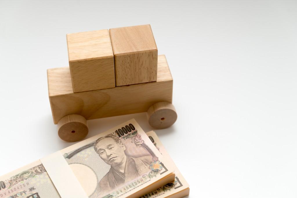 新車の予算