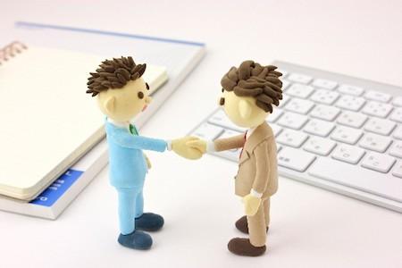 ディスカウント交渉