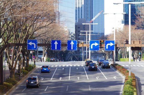 車線の多い道路