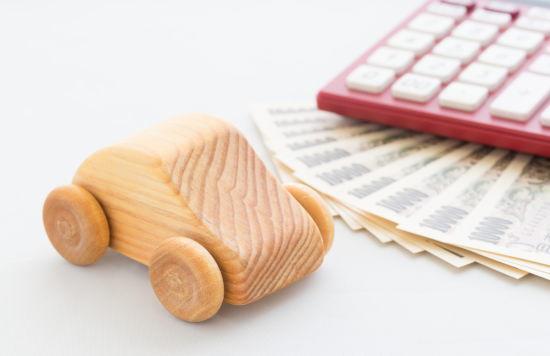 車の売却と税金