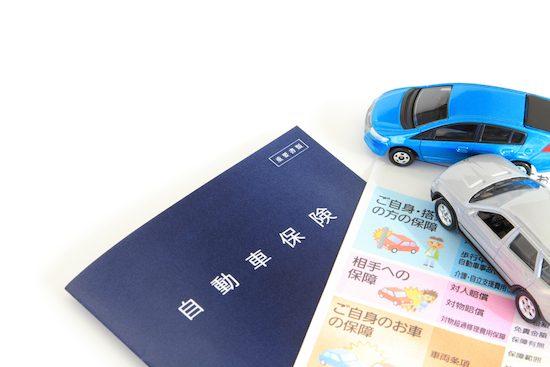任意保険と自賠責保険