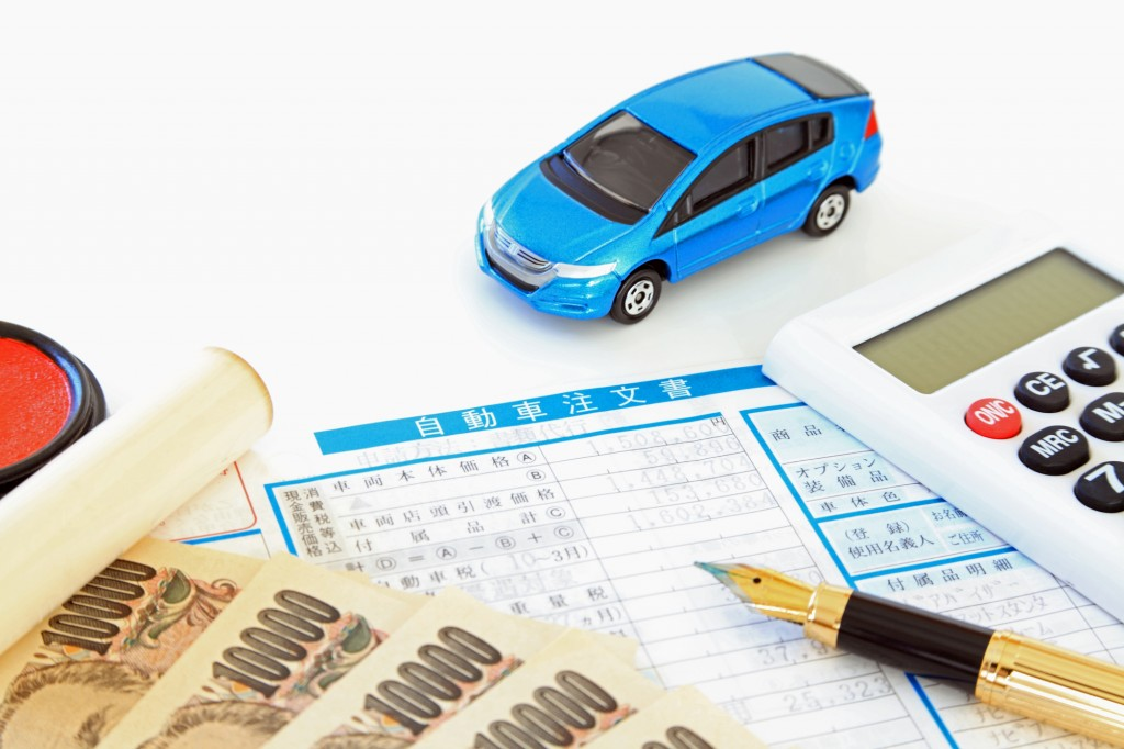 車の購入に必要な書類やお金