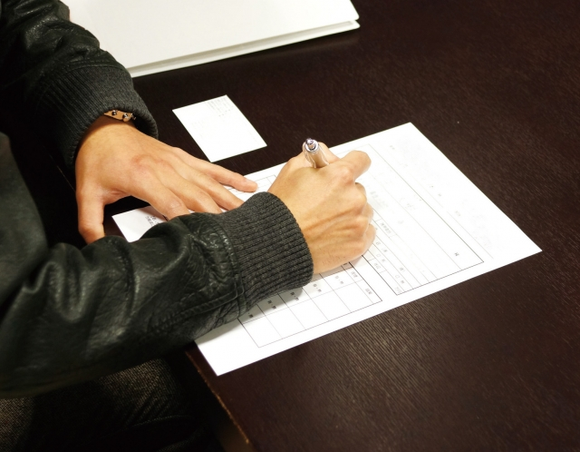 車庫証明の必要書類一覧と入手方法
