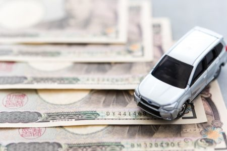 車の売却契約