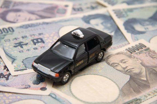 タクシー運転手の年収