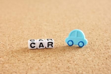 新車のタイミング