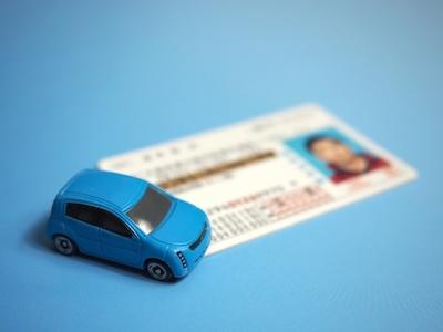 運転免許返納手続きの流れ・条件~高齢者には特典も有り!