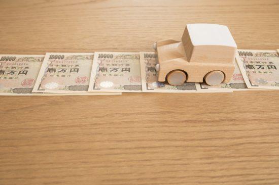 駐車場経営とお金