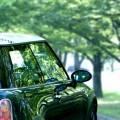 障害者の人向けの車両運転時等の優遇制度
