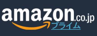 Amazonなら1万円で中古車が買える?気になる実態を調査してみた