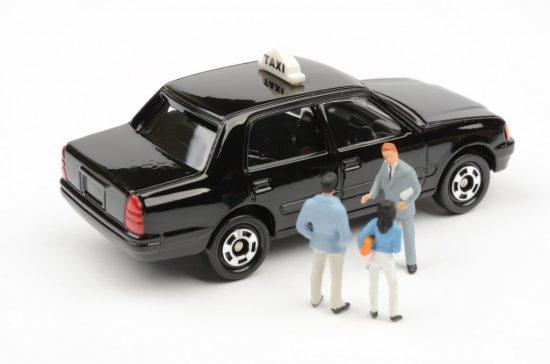 個人タクシー開業