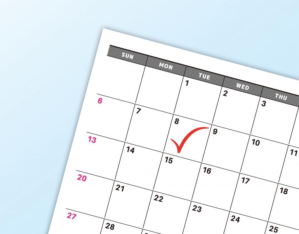 解約日と始期日