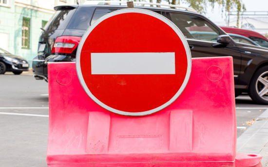 車の通行禁止