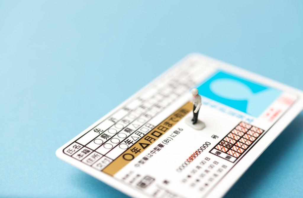 運転免許証の更新の流れ・必要書類・費用から講習内容までの完全ガイド