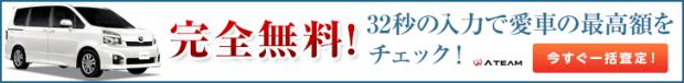 banner-ikkatu