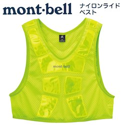 mont-bell