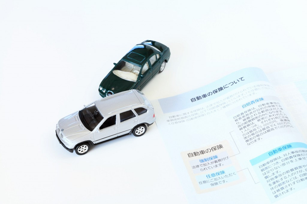 強制保険と任意保険