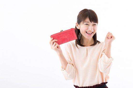 財布を持って喜ぶ女性