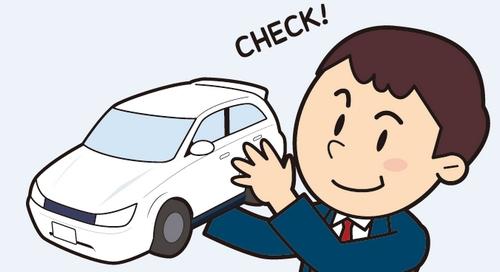車体のチェック
