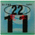 車検証のステッカーを貼らないとどうなる?貼ってない場合の罰則・罰金