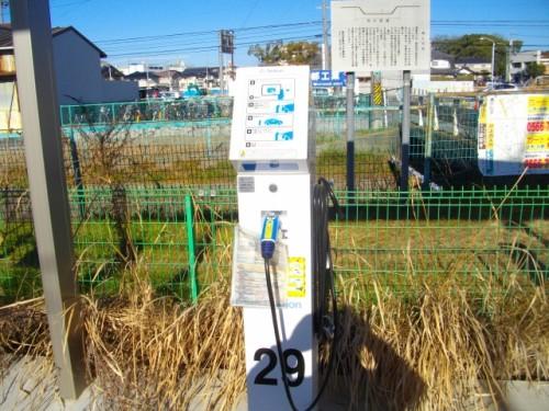 charge-machine