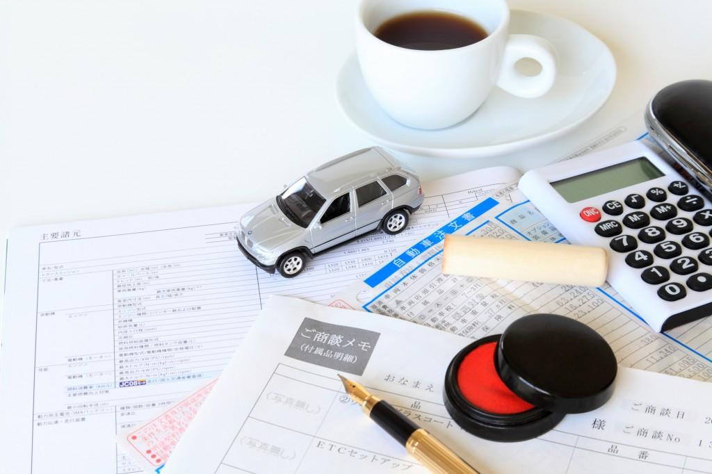 自動車の注文書