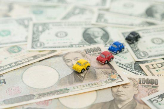 車と保険料