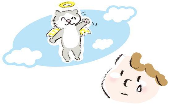 ペットの死のイメージ