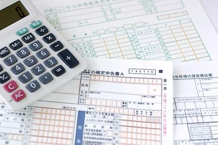 車の売却代金を譲渡所得として確定申告する時の計算の仕方