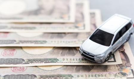 車の買取査定金額