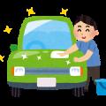 車査定に出す前の洗車はした方がいい!でも査定額が上がるわけではない!