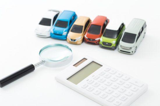 車の維持費を比較