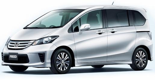ファミリーカーのホンダ「フリード」の買取価格や特徴
