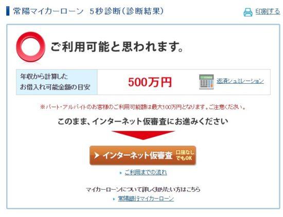 ローン シュミレーション マイカー 各種ローン返済シミュレーション()