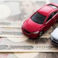 ディーラーの車の下取り費用・査定費用は値引き交渉の余地あり