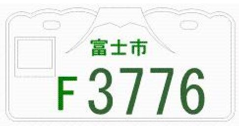 huji-number